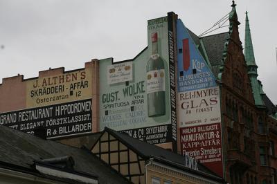 Реклама - последняя соломинка предпринимателя