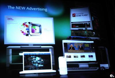 Медийная реклама как средство увеличения продаж